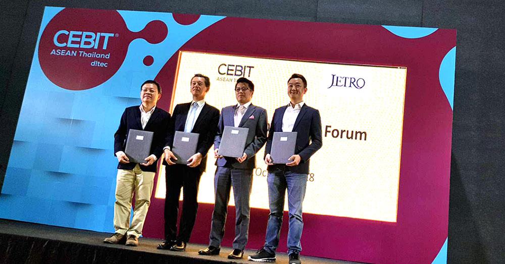 บรรยากาศงานแถลงข่าวความร่วมมือระหว่างสมาคมฯ กับ JETRO