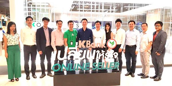 สมาคมไทยอี-คอมเมิร์ซ เยี่ยมชม K Online Shop Space