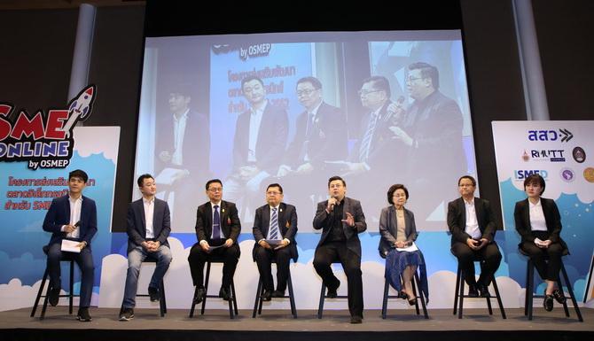สมาคมอีคอมเมิร์ซ จับมือ สสว. และพันธมิตร ปั้นผู้ประกอบการ SME ลุยตลาดออนไลน์