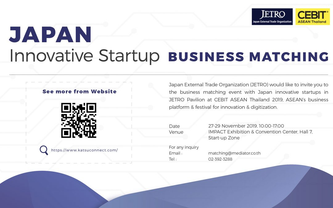 พบกับงาน Japan Innovation Startup Business Matching